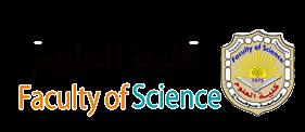 كلية العلوم | جامعة سوهاج